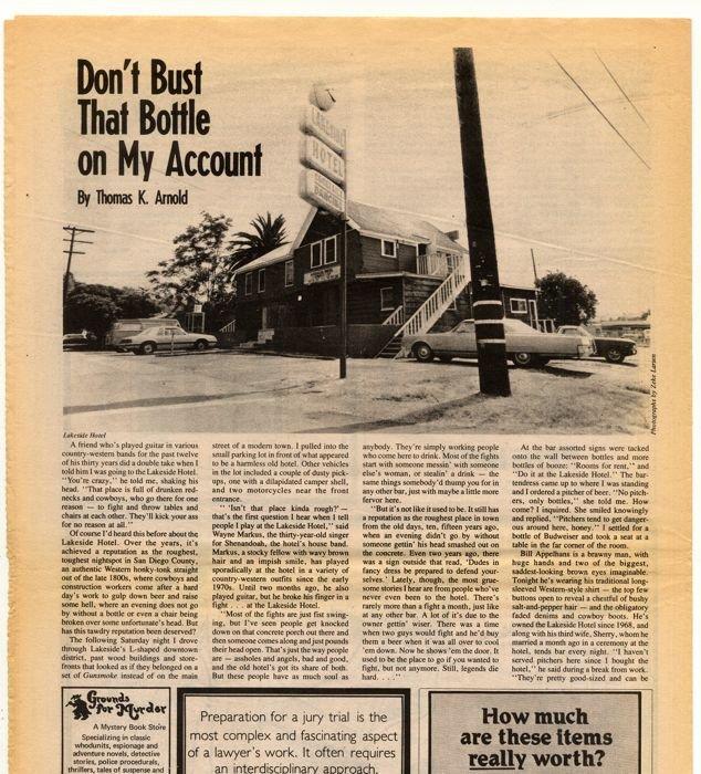 San Diego Reader, July 16, 1981