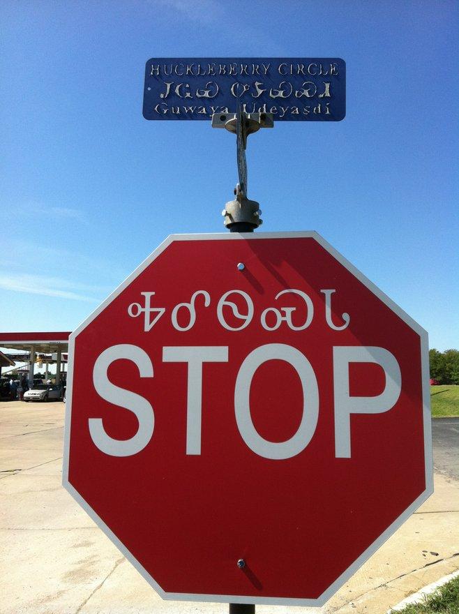 """""""Stop"""" in Cherokee"""