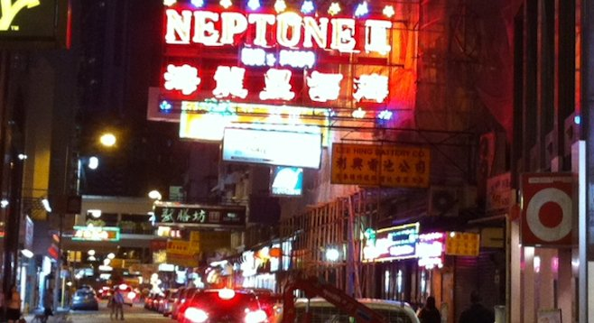 The renowned Neptune II disco in Hong Kong's Wan Chai district – not to be confused with Neptune I.