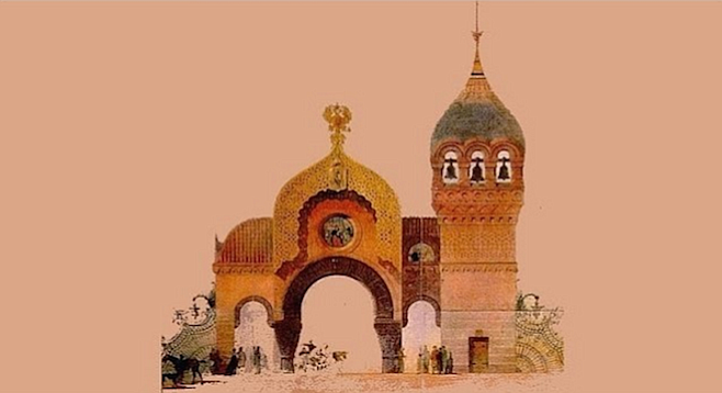 Hartmann's Great Gate of Kiev. The gate on the left is in the shape of the traditional Russian women's  headdress. The tower on the right is a Slavonic helmet.