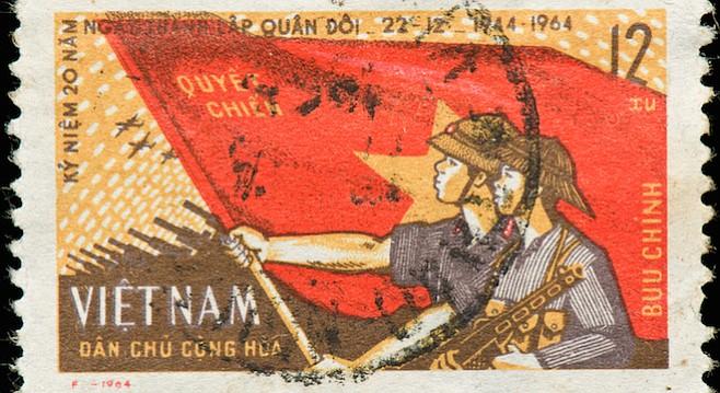 Vietnamese postage stamp