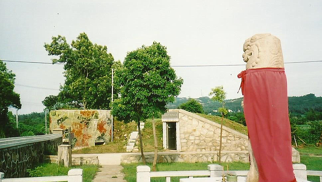 """""""Wind lion"""" god in the village of Qionglin, Kinmen, just off the southeastern coast of mainland China."""