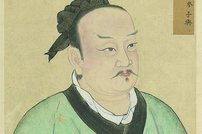 Zengzi