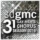 San Diego Gay Men's Chorus: Jingle