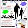 Surf Fishing Tournament