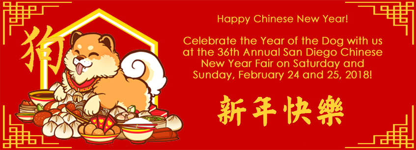 san diego chinese new year fair saturday february 24 2018 10 am to 5 pm san diego reader
