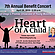 Heart of a Child Concert