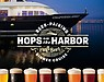 Beer Pairing Dinner Cruise with Abnormal Beer Co.