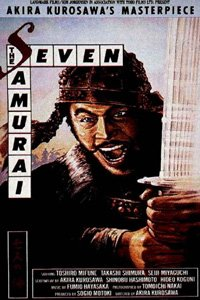 Seven Samurai (Shichinin no samurai) movie poster