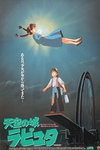 Castle in the Sky (Tenku no shiro Rapyuta) movie poster