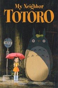 My Neighbor Totoro (Tonari no Totoro) movie poster