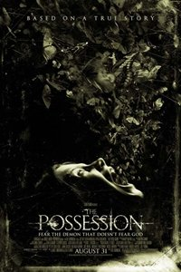 Possession movie poster