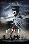 1911 movie poster