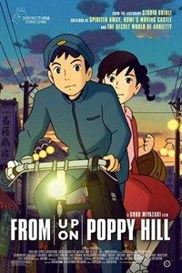 From Up On Poppy Hill (Kokurikozaka kara) movie poster