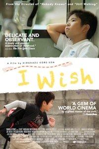 I Wish movie poster