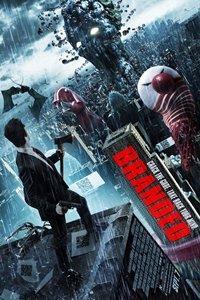Branded movie poster