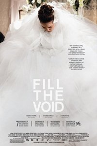 Fill the Void (Lemale et ha'halal) movie poster