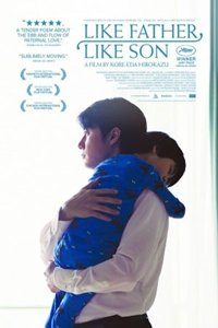 Like Father, Like Son (Soshite Chichi Ni Naru) movie poster