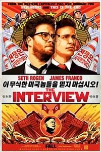 Interview movie poster