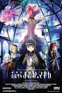 Puella Magi Madoka Magica the Movie Part III: The Rebellion Story movie poster