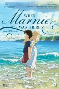 When Marnie Was There (Omoide no Marnie) movie poster
