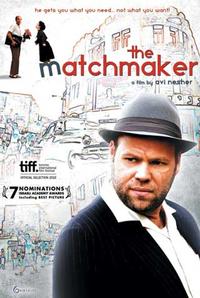 Matchmaker (Paam Hayti) movie poster