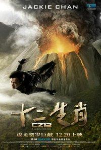 CZ12 (Chinese Zodiac) movie poster