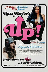 Up! movie poster