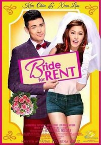 Bride for Rent movie poster