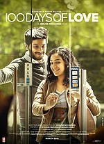100 Days Of Love (Telugu)