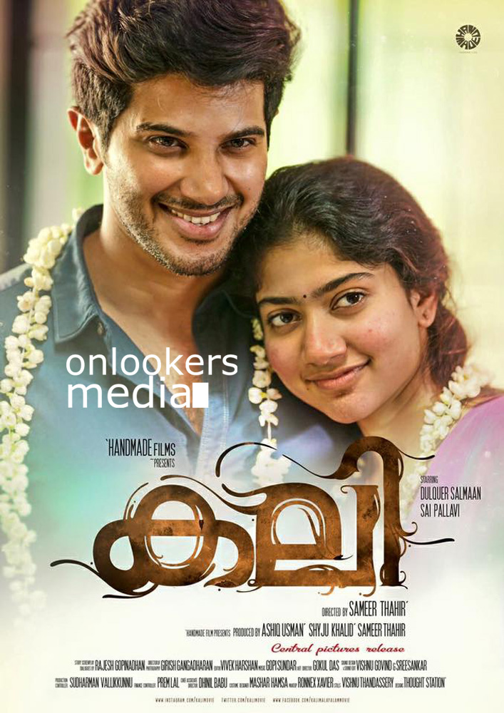 new malayalam movies mp4 download