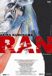 Ran movie poster