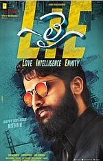 LIE (Telugu)