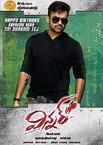 Winner (Telugu)
