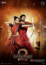 Baahubali 2: The Conclusion The IMAX 2D Experience (Telugu)
