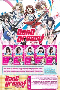 BanG Dream! Poppin' Party Happy Party! movie poster