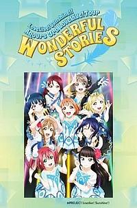 Love Live! Sunshine!! Aqours 3rd LoveLive! Tour -Wonderful Stories