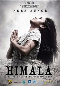 Miracle (Himala) movie poster