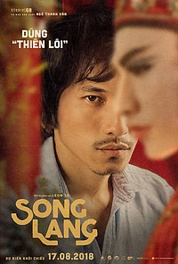 Song Lang (The Tap Box) movie poster