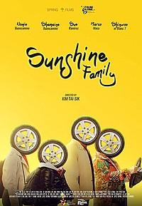Sunshine Family movie poster
