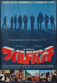 Wild Bunch movie poster