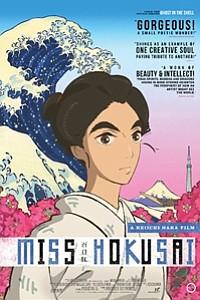 Miss Hokusai movie poster