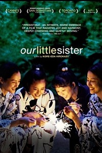 Our Little Sister (Umimachi Diary) movie poster