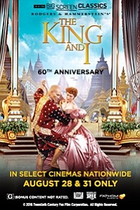 King and I movie poster