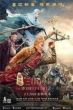 Monkey King 2 3D