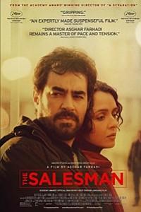 Salesman (Forushande) movie poster