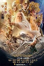 League of Gods 3D (Feng Shen Bang 3D)