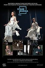 Vakhtangov Theatre: Anna Karenina