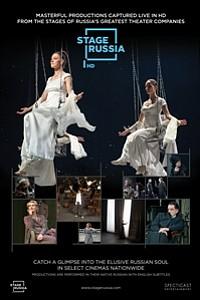 Vakhtangov Theatre: Anna Karenina movie poster