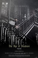Age of Shadows (Miljeong)